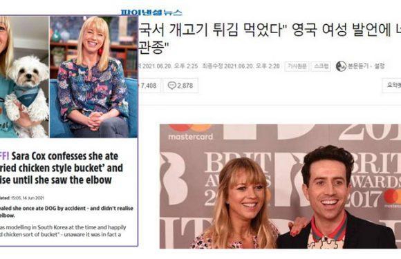 Sara Cox behauptet, Hundefleisch in Korea gegessen zu haben