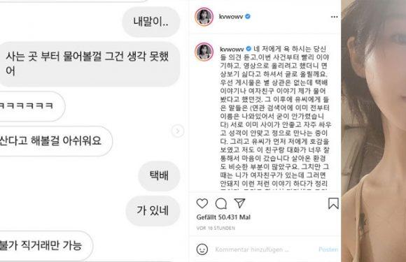 Kwon Mina gibt Update zu ihrer Beziehung: Es ist schluss