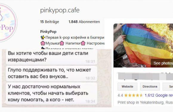 Druckerei in Russland bezeichnet BTS & Stray Kids als Schwulenpropaganda