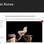 Deutsch in Korea