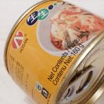 hosan-kimchi
