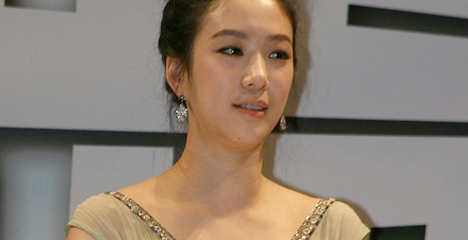 Jung Ryeowon