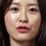 jung-yoomi-83