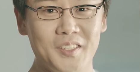 Kim Inkwon