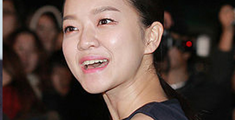 Ko Ahsung