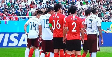 2:1 bei #MEXKOR – das war das zweite Spiel
