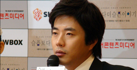Kwon Sangwoo