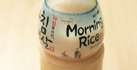 Morning Rice