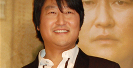 Song Kangho
